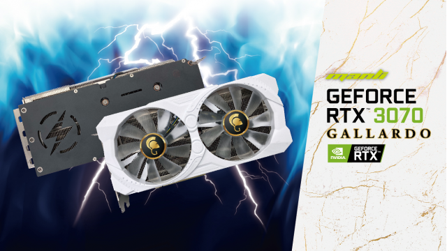 Manli GeForce RTX™ 3070 Gallardo Released